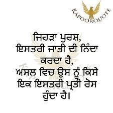 ▷ kapoorquote narinder singh kapoor ਫੈਨ kapoor quotes