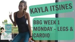 bbg week 1 day 1 kayla itsines