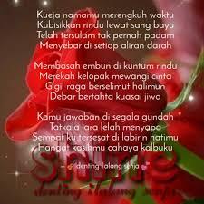 kueja namamu merengkuh wa quotes writings by sans shine