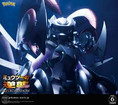 Download A Free Wallpaper Of Armored Mewtwo For PC And Smartphone ...