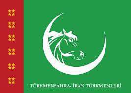 İran Türkmenleri ile ilgili görsel sonucu