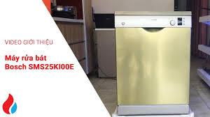 Máy rửa bát Bosch SMS25KI00E
