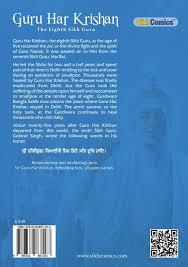 guru har krishan the eighth sikh guru english graphic novel
