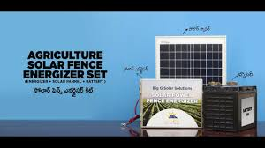 How To Install Solar Fencing In Telugu Agriculture Solar Fencing Fence Energizer 8885992188 Youtube