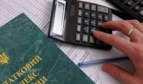 Підприємства Луганщини  погасили 24 млн грн податкового боргу