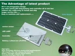 integrated solar garden light 12w