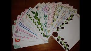 handmade flower border designs for