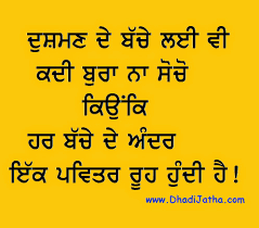 luxury life quotes images in punjabi best life quotes in hd images