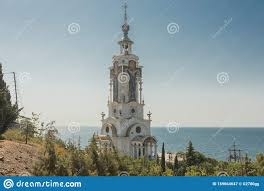 Memorial To Victims On The Waters Of Crimea. Temple Of Lighthouse St.  Nicholas Of Myra Stock Image - Image of bell, blue: 159664647