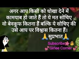 sunday special good morning wishes