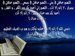 صور شخصيه دينيه معبرة سبحانك ربي علي الجمال صور دينيه اسلامية