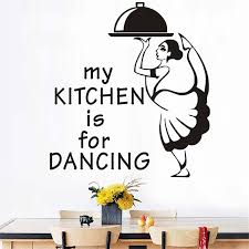 My Kitchen Is For Dancing Waitress With Meal Wall Sticker Kitchen Sale Up To 70 Stickersmegastore Com