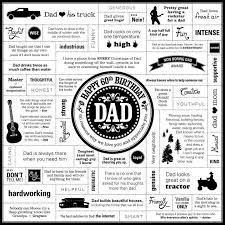 gifts for dads 60th