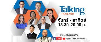 Voice TV - Talking Thailand - Home