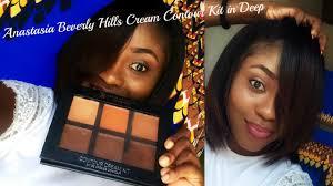 cream contour kit dark skin