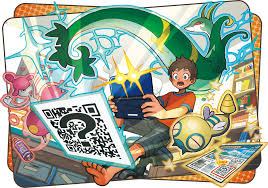 QR Scanner - Bulbapedia, the community-driven Pokémon encyclopedia