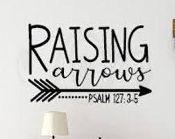 Psalm 127 3 5 Etsy