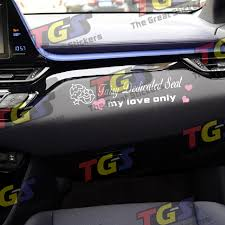 Gemini Faily Dedicaled Seat My Love Only Door Originality Car Sticker Window Stickers Funny Silhouette Car Stickers 29x6cm Car Stickers Aliexpress