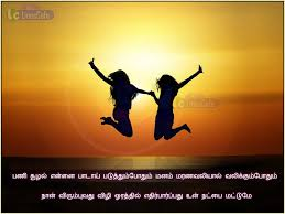 friendship quotes tamil quotes for friendship in
