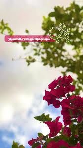 قهوة قهوه سبحان الله عواطف صباح الخير مساء النور الورد ورد جوري