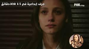 اغنية تركية حزينة مترجمة مسلسل في قلبي للأبد الحزينة
