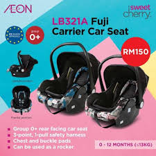 aeon sweet cherry car seats strollers