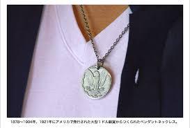 morgan dollar eagle pendant