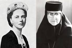 Princess Ileana – Mother Alexandra - The Catalog of Good Deeds