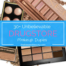 best makeup dupes archives