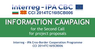 Image result for information campaign