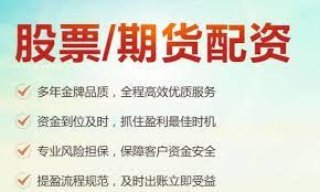 股票配资来大圣配资『上海期货配资』分析西甲联赛中央广播电视总台 ...