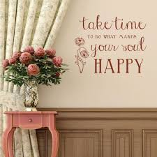 Wall Decal Happiness Quotetake Time Vinyl Decor Wall Decal Customvinyldecor Com