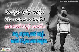 telugu friendship quotes images best friendship quotes hd