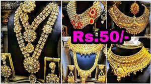 est bridal jewellery market in