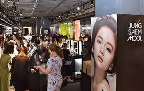 gl skin look with jung saem mool