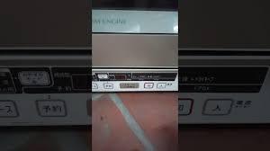 Hướng dẫn sửa máy rửa bát toshiba lỗi E5