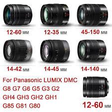 Panasonic LUMIX DMC G70 G7 G8