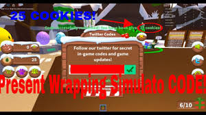 present wrapping simulator code