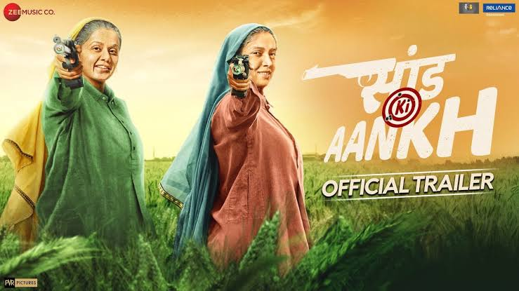 Image result for saand ki aankh