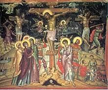 キリストの磔刑 - Wikipedia
