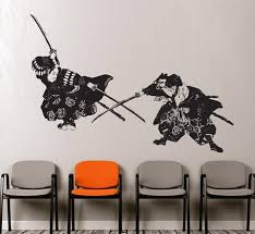 Japanese Samurai Fighter Wall Decal 309 Stickerbrand