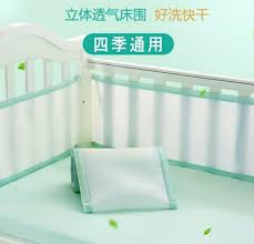 Baby Bed Breathable Crib Fence Babies Kids Cots Cribs On Carousell