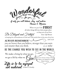 graduation quotes printable the gospel home