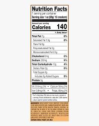 lance peanut er ers nutrition