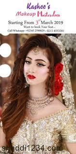 kashee s makeup bridal saubhaya makeup