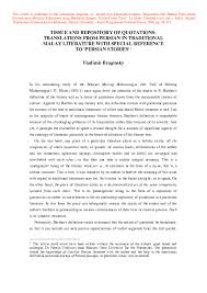 pdf tissue and repository of quotations translations from