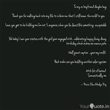 to my ex boyfriend doughe quotes writings by maria elna