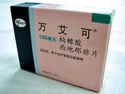 调查发现药店销售万艾可最高差价13元(图)_新闻中心_新浪网