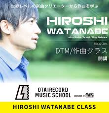 HIROSHI WATANABEクラス 開講しました! | OTAIRECORD MUSIC SCHOOL ISM 公式ブログ