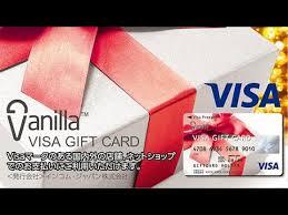 how to check prepaid card balance